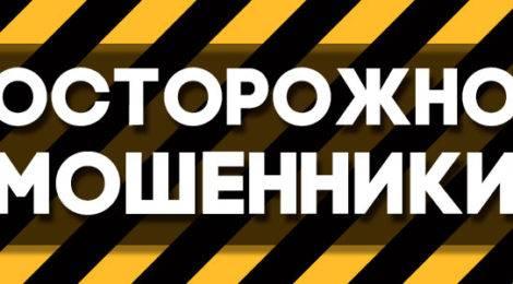 Управление ПФР в Адмиралтейсков районе Санкт-Петербурга предупреждает