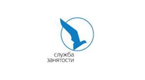 Агентство занятости населения Адмиралтейского района  Санкт-Петербурга