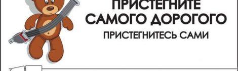 ОГИБДД Адмиралтейского района сообщает