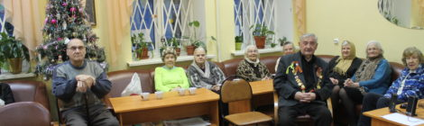 Поздравление жителей в Доме социального обслуживания