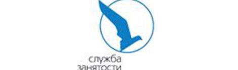Служба занятости населения Санкт-Петербурга оказывает бесплатную государственную услугу по содействию самозанятости безработных граждан