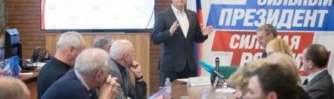 Владимир Дербин: «Долги по зарплате могут возникнуть только там, где нет профсоюзных организаций»