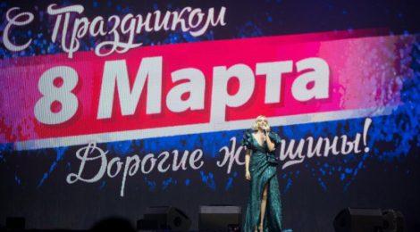 Звёзды эстрады поздравили работниц петербургских предприятий с 8 марта