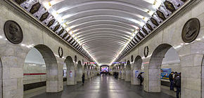 ОНДПР Адмиралтейского района напоминает жителям района и города, правила поведения в метро