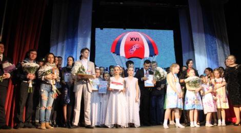 Гала-концерт ХVI открытого фестиваля молодых исполнителей патриотической песни «НЕВА – ДЕСАНТ 2018»