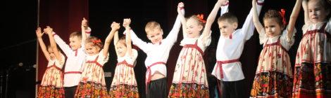 Гала-концерт «Мы – дети планеты Земля!»