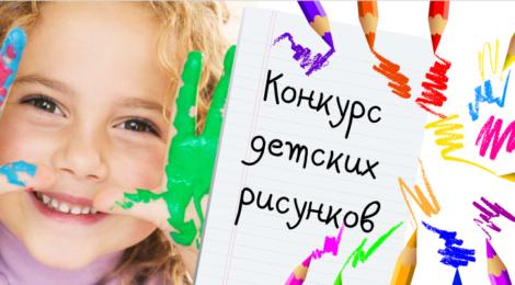 """Итоги конкурса рисунков """"Золушка"""""""