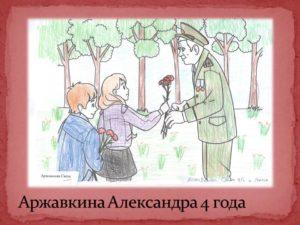дорогой жизни10