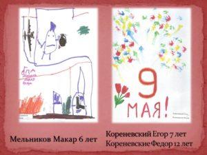 дорогой жизни11