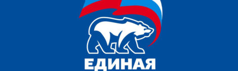 Фракция «Единая Россия» предложила отмечать День ветерана труда
