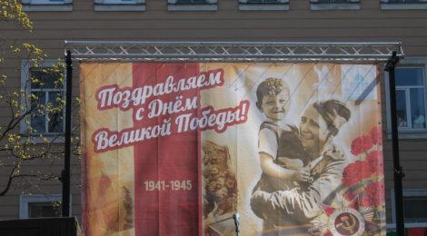 Праздник Великой Победы в саду им. Валентина Пикуля