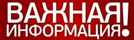 РЕЖИМ РАБОТЫ ОРГАНА ОПЕКИ И ПОПЕЧИТЕЛЬСТВА 08.05.2018