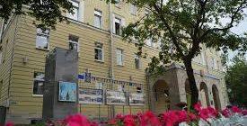 О проведении публичных слушаний по проекту изменений в Генеральный план Санкт-Петербурга