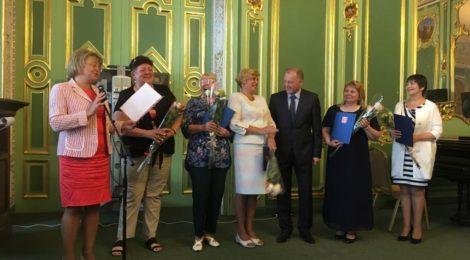 Церемония награждения лучших педагогов