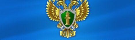 Суд рассмотрит дело о хищении денежных средств начальником отдела технического надзора ГКУ «Ленавтодор»