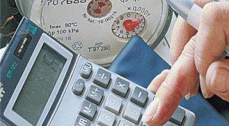 Об изменении платы за коммунальные услуги и содержание жилого помещения на территории Санкт-Петербурга с 01.07.2018