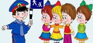 ОГИБДД УМВД России по Адмиралтейскому району напоминает о правилах безопасного поведения на дороге