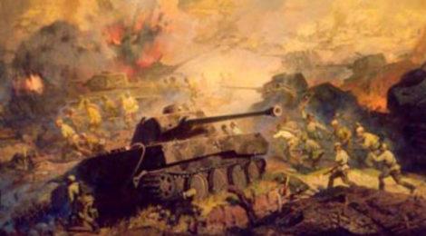 75 - летие разгрома советскими войсками немецко-фашистских войск в Курской битве