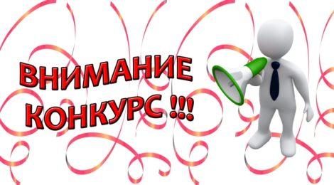Премия Правительства Санкт-Петербурга «Лучший молодежный проект Санкт-Петербурга»