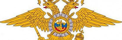 Прием граждан по вопросам деятельности УМВД России по Адмиралтейскому району Санкт - Петербурга