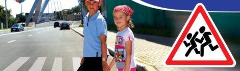 """С 20 августа по 10 сентября на территории Адмиралтейского района """"Внимание - дети!"""""""