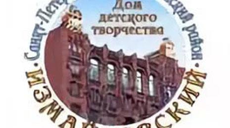 """ГБУ ДО Дом творчества """"Измайловский"""" приглашает!"""