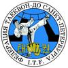 Чемпионат и Первенство Санкт-Петербурга 2018 по тхэквондо