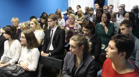 Открытие Молодежного Совета Измайловское