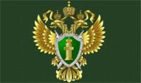 Природоохранная прокуратура Санкт-Петербурга разъясняет