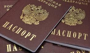 """""""Мы - граждане России"""""""