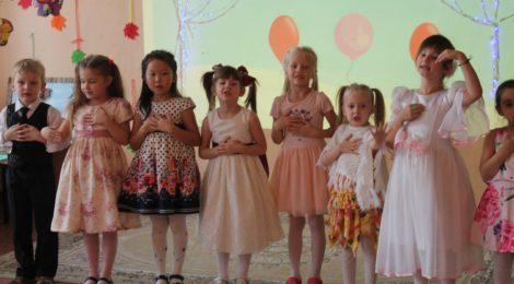 Детскому саду комбинированного вида № 127 Адмиралтейского района Санкт-Петербурга исполнилось 55 лет!