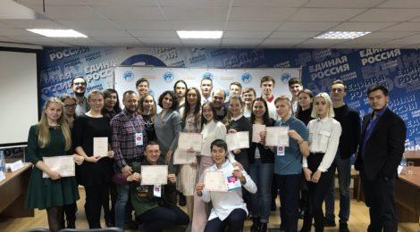 В Санкт-Петербурге проходит всероссийский конкурс комплексного развития речевой культуры «Слово России 2018»
