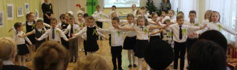Праздничный концерт в Детском саду №115
