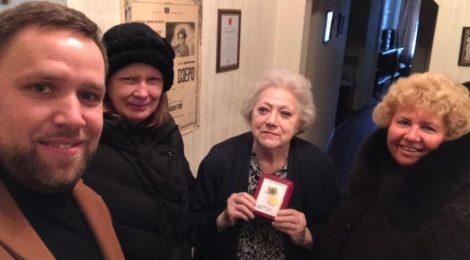 Поздравление ветеранов и Жителей Блокадного Ленинграда