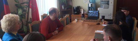 Видеоконференция СПбИК 25 марта 2019