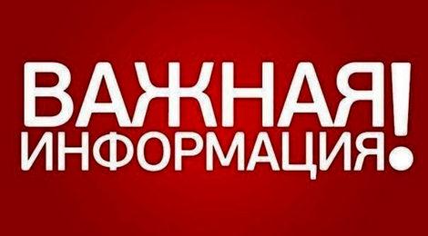 Опрос предпринимателей об условиях ведения бизнеса в Санкт-Петербурге