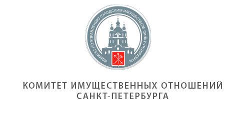 Комитет имущественных отношений Санкт-Петербурга уведомляет.