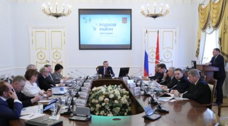«Родной район» – новый проект, который реализуют в Петербурге.