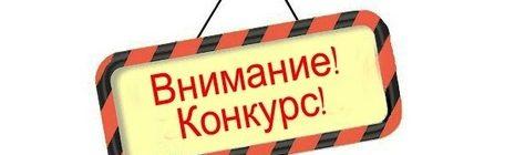 На конкурсы и мероприятия, посвящённые Чехову и Шолохову, приглашаются жители Санкт-Петербурга