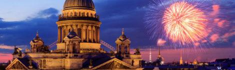С Днем города, Петербург!