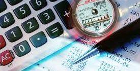 Об изменении тарифов на коммунальные услуги