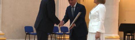 Торжественное награждение в Президентской библиотеке