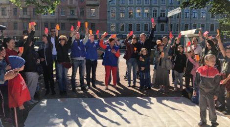 Танцевальный Баттл в День России