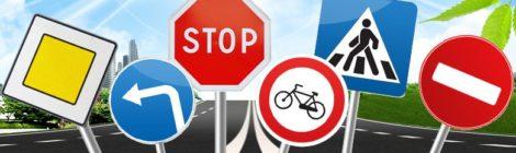 Правила дорожного движения для юных велосипедистов