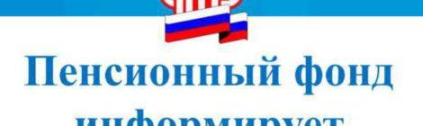 В Санкт-Петербурге и Ленинградской области 524 тысячи граждан выбрали электронную трудовую книжку