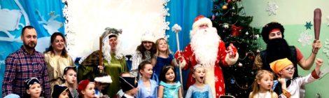 В детском саду №123 состоялся новогодний праздник