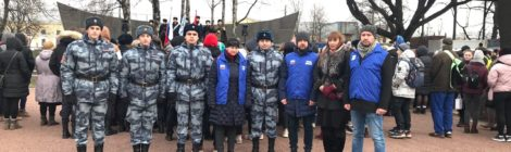 Торжественная церемония возложения цветов к мемориалу ополченцам Ленинского района в сквере у Балтийского вокзала, посвященная 77-й годовщине прорыва блокады Ленинграда и 76-й годовщине полного освобождения Ленинграда от фашистской блокады