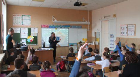 """В период с 16 по 30 марта 2020 года на территории Адмиралтейского района проводится целевое профилактическое мероприятие """"Внимание - дети!"""""""