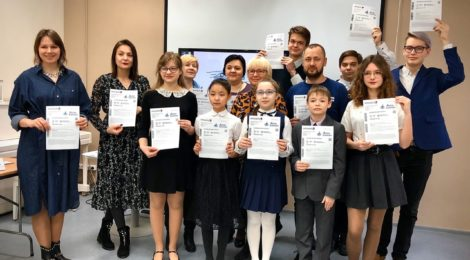 В Детской библиотеке МЦБС им. М. Ю. Лермонтова прошёл отбор на Международный конкурс юных чтецов «Живая классика»