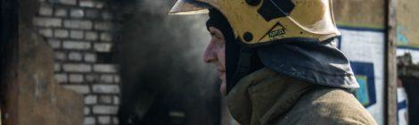 30 апреля – день пожарной охраны!